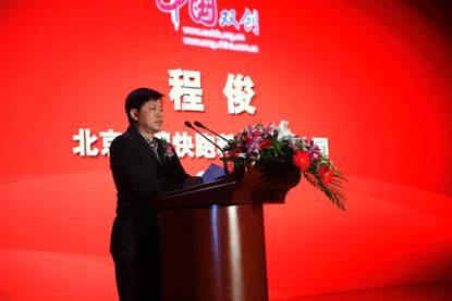 程俊:嗖嗖身边将持续创新并坐实惠民服务工程