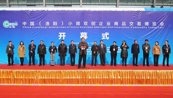 http://big5.china.com.cn/gate/big5/www.lysxc.gov.cn/d/file/zixun/2016-11-14/aa5a8a68b3840262ccfc86f7ccb8e679.jpg