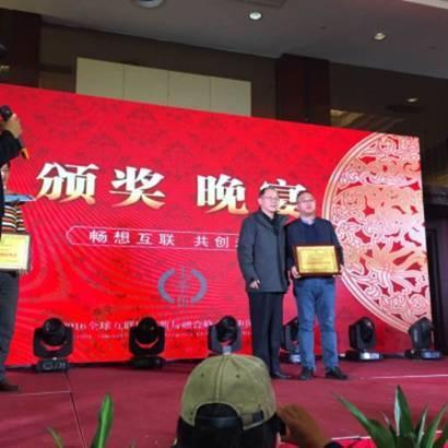 攜旅于中國企業資本聯盟CECU姑蘇論壇分享創新精神1