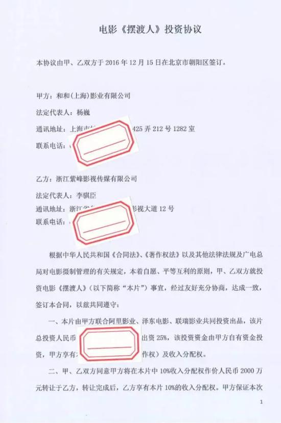 http://i1.w.hjfile.cn/doc/201112/20091210945386939.jpg_pg0.cn/group1/m00/86/44/cgqg11hjfnyajk3vaazsybrt_hm038.jpg?