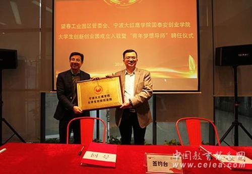 http://big5.china.com.cn/gate/big5/www.ceiea.com/userfiles/image/20170110/20170110055515_40165.jpg