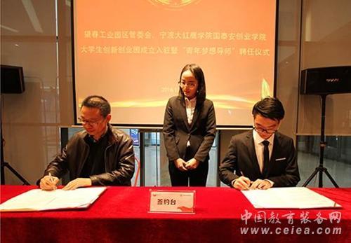 http://big5.china.com.cn/gate/big5/www.ceiea.com/userfiles/image/20170110/20170110055525_33340.jpg
