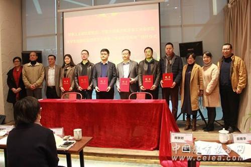 http://big5.china.com.cn/gate/big5/www.ceiea.com/userfiles/image/20170110/20170110055535_56244.jpg