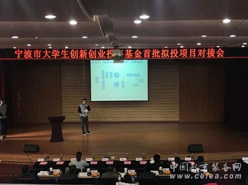 http://big5.china.com.cn/gate/big5/www.ceiea.com/userfiles/image/20170110/20170110055735_84426.jpg