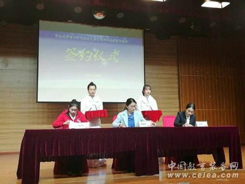 http://big5.china.com.cn/gate/big5/www.ceiea.com/userfiles/image/20170110/20170110055744_66752.jpg