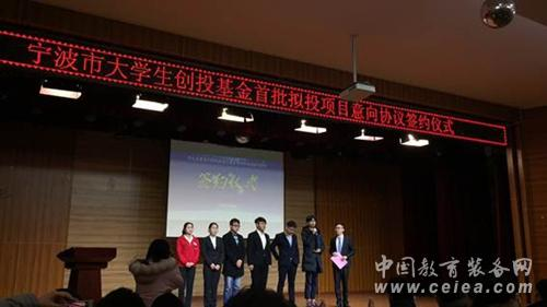 http://big5.china.com.cn/gate/big5/www.ceiea.com/userfiles/image/20170110/20170110055753_30577.jpg