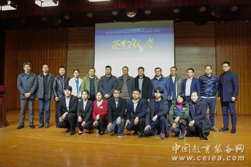 http://big5.china.com.cn/gate/big5/www.ceiea.com/userfiles/image/20170110/20170110055804_68548.jpg