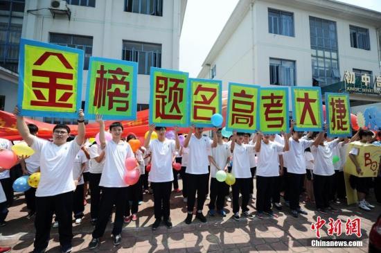 http://big5.china.com.cn/gate/big5/education.news.cn/2017-04/15/129538207_14922162158621n.jpg