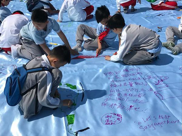 http://big5.china.com.cn/gate/big5/education.news.cn/2017-04/28/129580316_14933635832441n.jpg