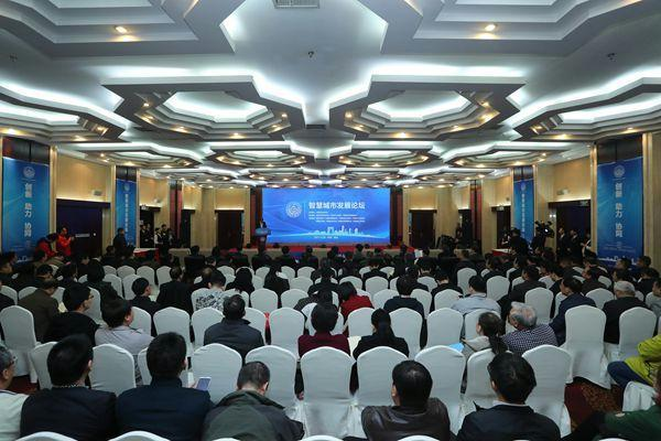 http://big5.china.com.cn/gate/big5/www.cast.org.cn/n17040442/n17135960/n17136021/n17633738.files/n17632546_small.jpg